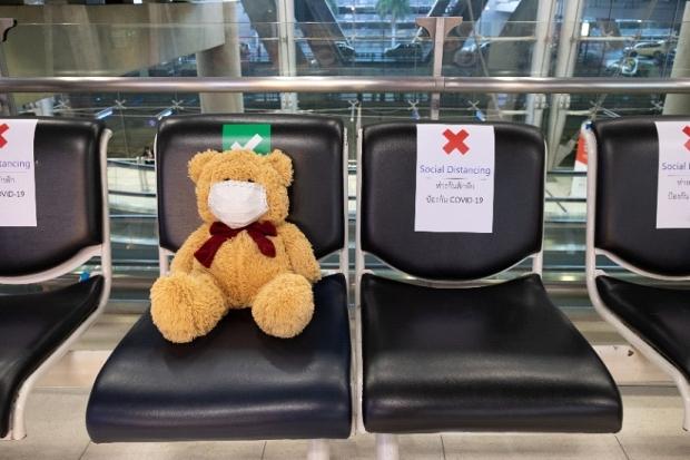teddy-bear-airport